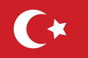 Ottoman_flag.svg