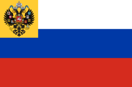 Russian WWI Flag