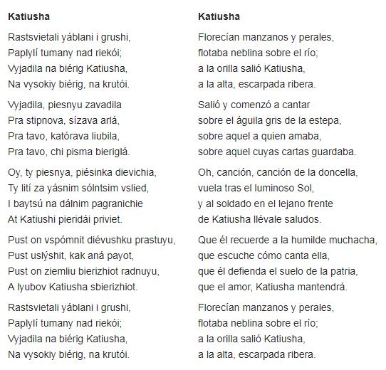 Katiusha letra